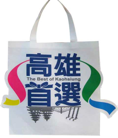 bg-043 shopping bag,non woven bag - cheap Bag + luggage